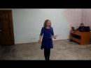 Маруся Новикова, стихотворение Язык для успеха