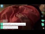 Парень трогает грудь своей девушки и снимает это на видео в перископе
