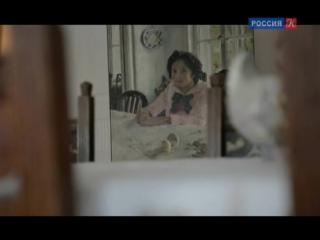 Больше, чем любовь: Валентин Серов и Ольга Трубникова
