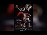 Когда наступает ночь 1995 When Night Is Falling