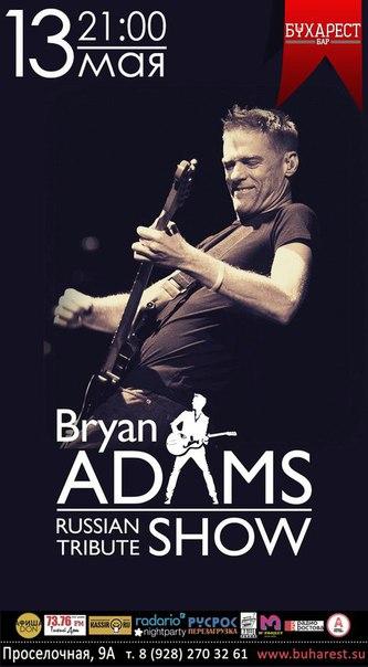 Bryan Adams Russian Tribute Show : Ростов-на-Дону @ Бухарест