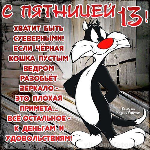 Попкорн (общество, политика) - Том XLV - Страница 36 KLmOEDNcKFg