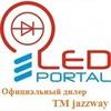 LED PORTAL - Светодиодная лента , светильники