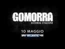 Гоморра (2 сезон). Трейлер  Gomorra (2ª stagione). Trailer.Gomorra la serie 2ª stagione - Nuovo Trailer (2)