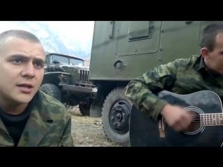 Армейская песня - Девчонка