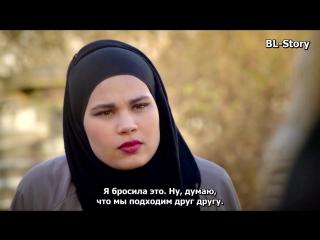 Стыд/Skam - 2 сезон 9 серия (русские субтитры)