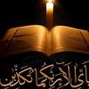 Islamic Win