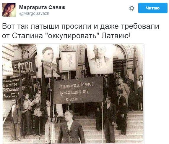 РОССИЯ и остальные - Страница 3 Kz41m5uXM0k
