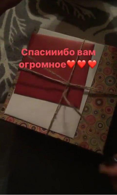 Виктория Синицина - Никита Кацалапов - 5 - Страница 51 8vSy2ZshpFQ