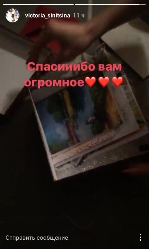 Виктория Синицина - Никита Кацалапов - 5 - Страница 51 BBPw-I7Ea_4