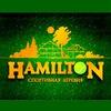 Отель, ресторан и теннисный клуб HamiltoN
