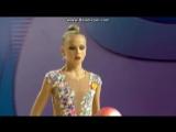 Алина Ермолова - мяч (командн.многоборье) // Чемпионат Европы 2016