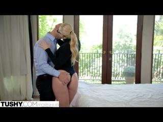 Секс с жопастой секретаршой