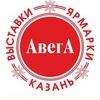 Выставки-Ярмарки в Казани, России и СНГ