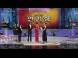 Jang Geun Suk &amp Sung Yuri - 2008 KBS Drama Awards