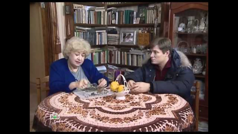 Возвращение Мухтара 2 7 сезон 3 серия