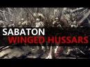 Sabaton-Winged Hussars |2016|320kbs|