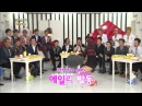 ZEA KEVIN SEXY DANCES for AILEE!