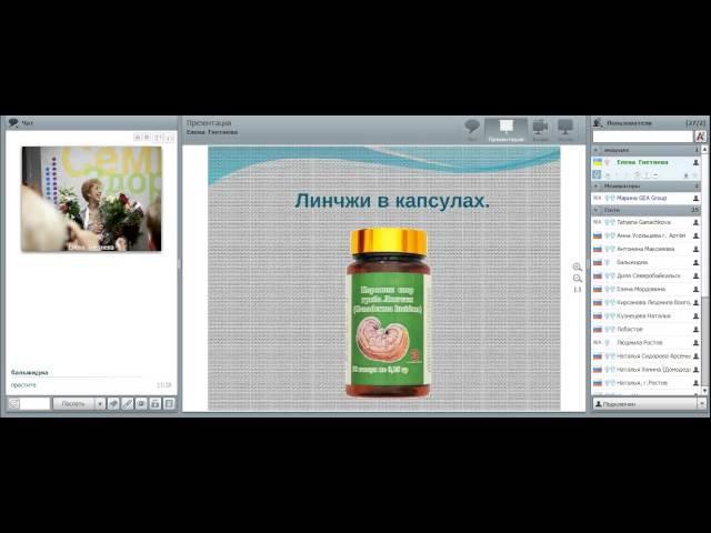 Кордицепс и Линчжи -- уникальные препараты для восстановления здоровья