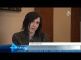 Chris Corner (IAMX) - Interview (19.06.2016 Moscow) [REN-TV]