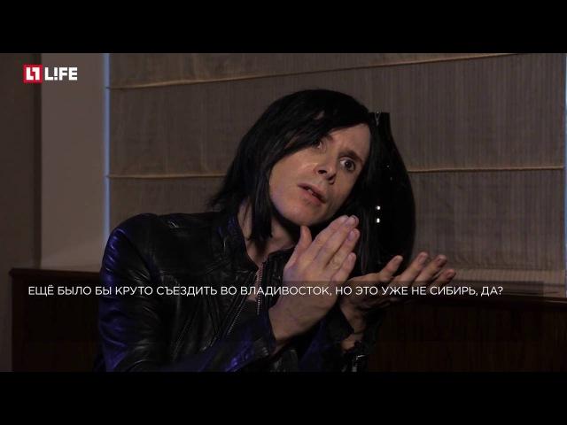 Chris Corner (IAMX) - Interview (19.06.2016 Moscow)