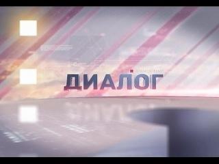 Диалог 7.06.2016 Ирина Касперская