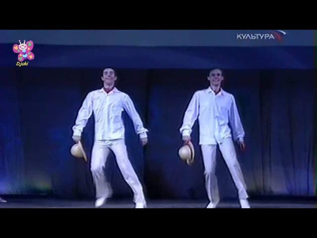 The Mexican dancing - Igor Moiseyev Ballet