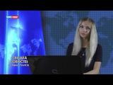Сводка новостей: ДНР, ЛНР, Сирия, мир / 02.07.2016