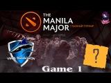 Vega vs DiG #1 The Manila Major EU (05.05.2016) Dota 2