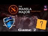 Vega vs DiG #2 The Manila Major EU (05.05.2016) Dota 2