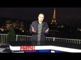 Генич константирует провал сборной России на Евро-2016