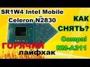Ремонт ноутбука Lenovo G50 30 Compal NM A311 Как снять процессор залитый компаундом