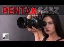 Pentax 645Z Мечта фотографа