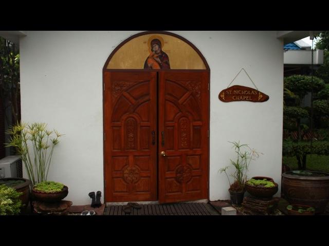 15-летие Православия в Таиланде