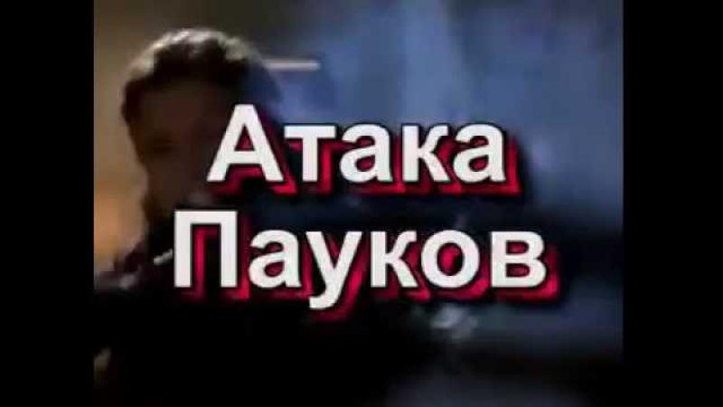 Реклама на VHS от Интер-Фильм (3).