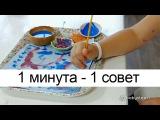 Babystep -  Играем по правилам | Как правильно воспитывать ребенка 4–5 лет