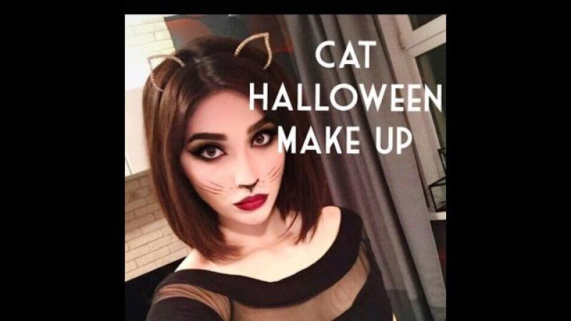 МАКИЯЖ НА ХЕЛЛОУИН 2016 | МАКИЯЖ КОШКИ ^^ МЯУ-МЯУ | CAT MAKE UP » Freewka.com - Смотреть онлайн в хорощем качестве