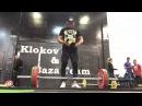 Клоков учит рвать ЯшанькинвТА Klokov Baza Team