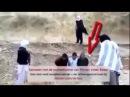 Курды  Неудачная казнь !!!! Жесть !!!!