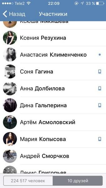 Сразу видно, кто готов к экзаменам))) Инк.