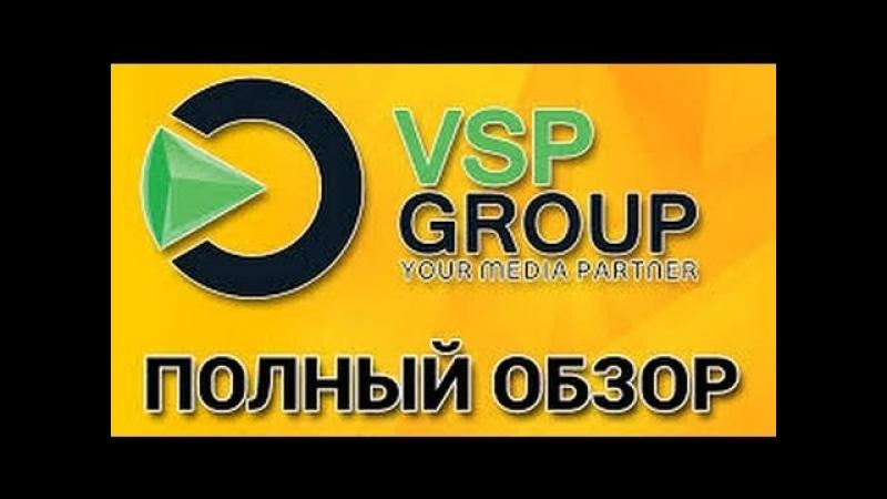 DangerPro - Как подключить партнерскую программу YouTube. VSP GROUP » Freewka.com - Смотреть онлайн в хорощем качестве