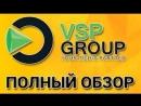 DangerPro - Как подключить партнерскую программу YouTube. VSP GROUP