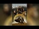 Охота за Голлумом (2009) | The Hunt for Gollum