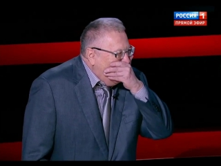 Жириновский – смех (
