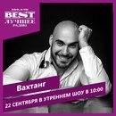 Вахтанг Каландадзе фото #34