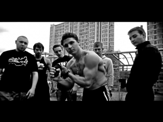 Движ - Workout24