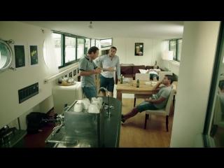 Квартет И по Амстелу. Эпизод 8. Как кофе