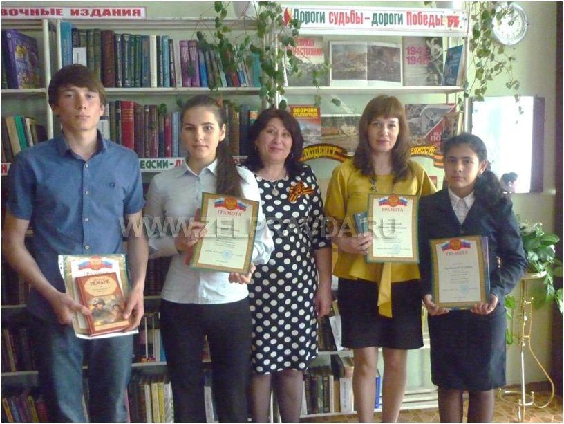 В Зеленчукской центральной библиотеке подвели итоги конкурса «Письмо солдату»