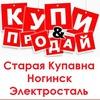 Барахолка Ногинск, Электросталь, Старая Купавна
