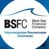 BSFC: Черноморская Финансовая Компания